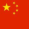 flag-china100x100